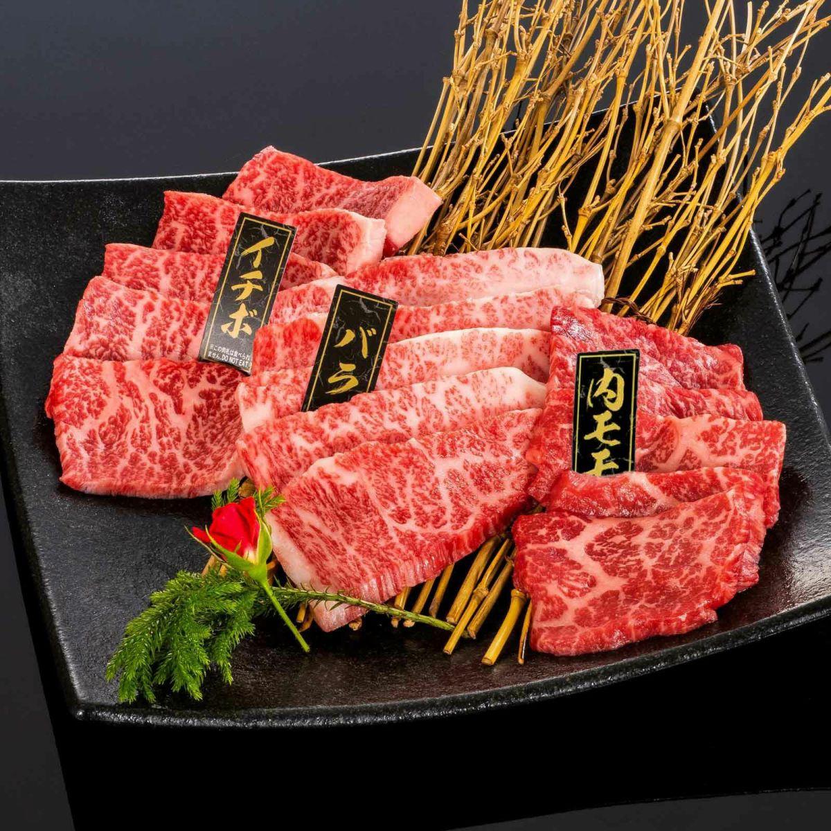 熊野牛焼肉